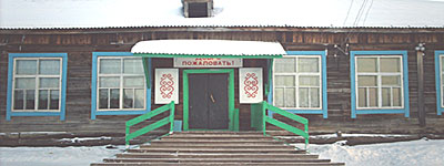 http://www.amga-betun.narod.ru/images/school.jpg